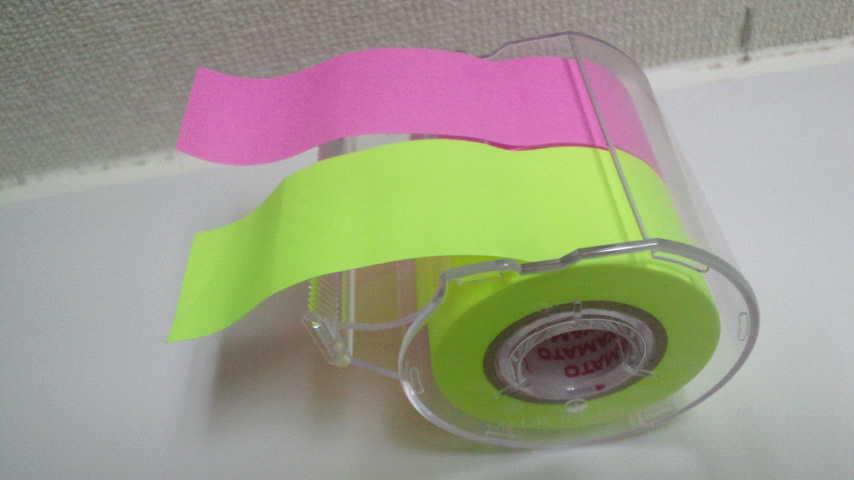 メモロックロールテープ2