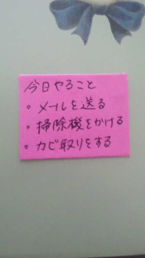 メモロックロールテープ3