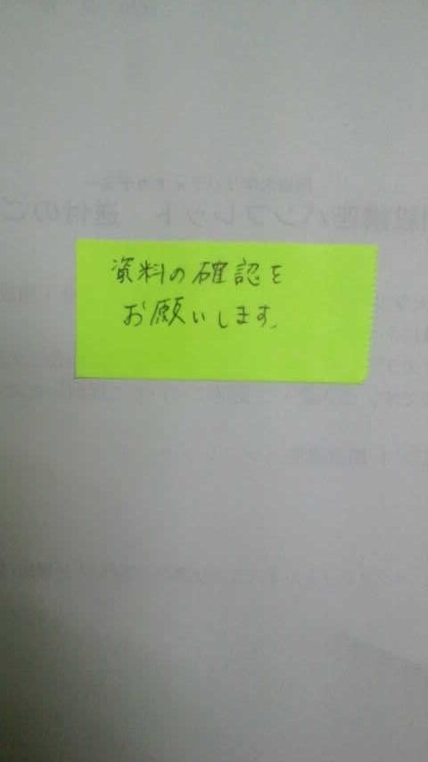 メモロックロールテープ5