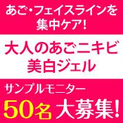 img_product_3180421385955ce8ec1937.jpg