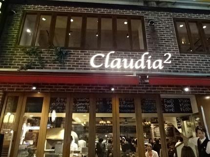新宿クラウディア