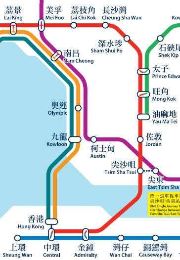 香港 電車路線図