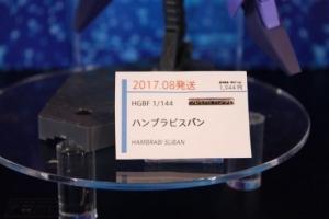 HGBF ハンブラビスバン3