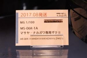 MG MS-06R-1A マサヤ・ナカガワ専用ザクII2