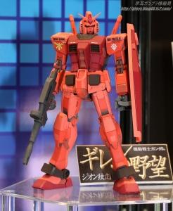MG キャスバル専用ガンダムVer3.0 静岡ホビーショー2017 0102