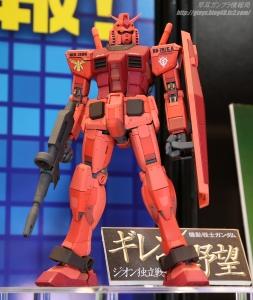 MG キャスバル専用ガンダムVer3.0 静岡ホビーショー2017 0105