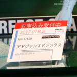 MG アドヴァンスドジンクス 静岡ホビーショー2017 0110