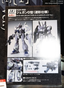 HGUC RGM-89D ジェガンD型(迷彩仕様) 静岡ホビーショー2017 0509