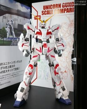 148 メガサイズモデル ユニコーンガンダム(デストロイモード)静岡ホビーショー2017 0702