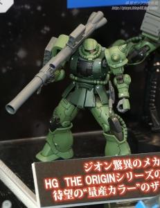 HG ザクⅡ C型C-5型 静岡ホビーショー2017 0903