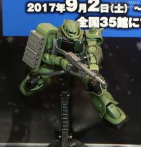 HG ザクⅡ C型C-5型 静岡ホビーショー2017 0905