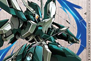 機動戦士ガンダム 鉄血のオルフェンズ 弐 6 (特装限定版) [Blu-ray]t
