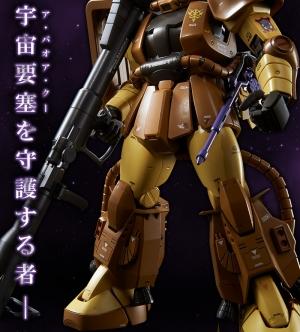 MG MS-06R-1A マサヤ・ナカガワ専用ザクII 03
