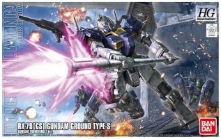 HG 陸戦型ガンダム S型(GUNDAM THUNDERBOLT Ver.のパッケージ(箱絵)