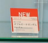 MG ZZガンダム Ver.Ka 静岡ホビーショー2017 1409