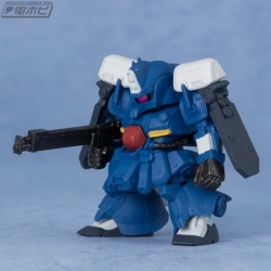FW GUNDAM CONVERGE SELECTION [REAL TYPE COLOR] 5