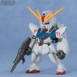 FW GUNDAM CONVERGE SELECTION [REAL TYPE COLOR] 4