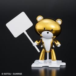 HG ガンダムベース限定 プチッガイゴールドトッププラカード01