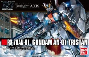 HGUC ガンダムAN-01 トリスタンのパッケージ(箱絵)