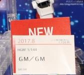 HGBF GM GM 静岡ホビーショー2017 1916