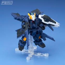 機動戦士ガンダム MOBILE SUIT ENSEMBLE EX03 ヘイズル改(ティターンズカラー)セット0815