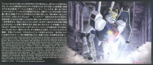 HGUC ガンダムAN-01 トリスタンの説明書画像2
