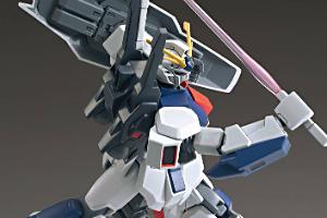 HGUC ガンダムAN-01 トリスタンrt