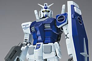 MG ガンダム Ver.3.0 サクセスオリジナルカラーモデル プラモデルt
