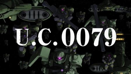『機動戦士ガンダム THE ORIGIN 激突 ルウム会戦』予告2 (1)