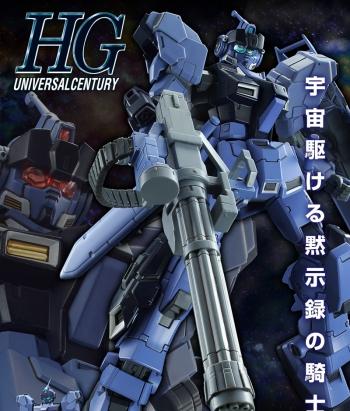 HGUC ペイルライダー(空間戦仕様)の商品説明画像 (1)