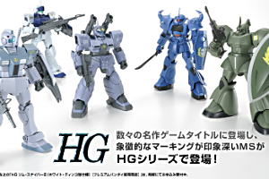 「HGUC ジム&ガンキャノン量産型(ホワイト・ディンゴ隊仕様)【再販】」と「HGUC グフ&ゲルググ(ヴィッシュ・ドナヒュー専用機)【再販】」t