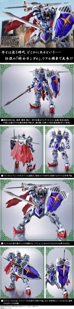METAL ROBOT魂 騎士ガンダム(リアルタイプVer.)の商品説明画像