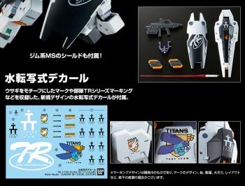 MG ガンダムTR-1[ヘイズル改] (3)