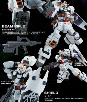 MG ガンダムTR-1[ヘイズル改] (4)