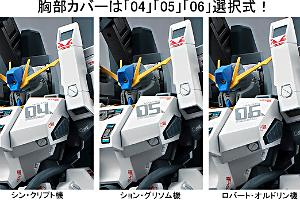 ROBOT魂(Ka signature) FAZZt2