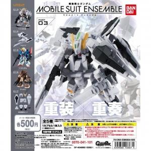 機動戦士ガンダム MOBILE SUIT ENSEMBLE 03のパッケージ