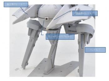 機動戦士ガンダム MOBILE SUIT ENSEMBLE ガンダムTR-6[ダンディライアンII]の試作品