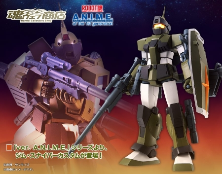 ROBOT魂 RGM-79SC ジム・スナイパーカスタム ver. A.N.I.M.E.