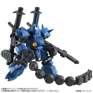 機動戦士ガンダム MOBILE SUIT ENSEMBLE 04 (6)