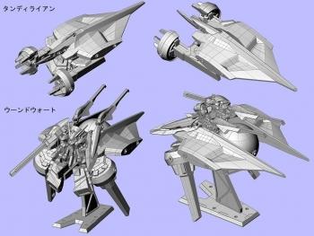 機動戦士ガンダム MOBILE SUIT ENSEMBLE ガンダムTR-6[ダンディライアンII]CAD