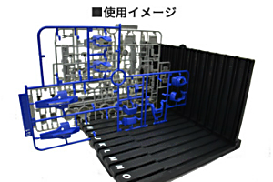 プラモデル用パーツ立て (ランナー立て) G-TEMPLEt