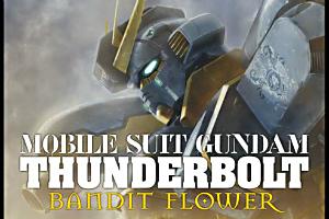 機動戦士ガンダムサンダーボルト BANDIT FLOWER メインビジュアルt