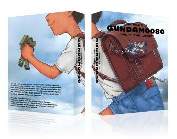 機動戦士ガンダム0080 Blu-rayメモリアルボックス「BOXイラスト」
