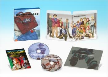 機動戦士ガンダム0080 Blu-rayメモリアルボックス中身