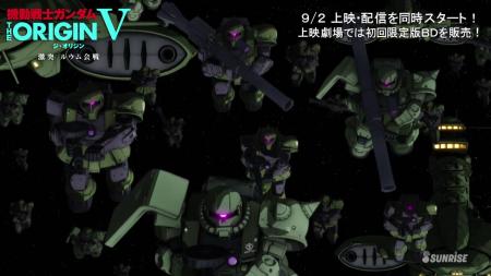 『機動戦士ガンダム THE ORIGIN 激突 ルウム会戦』冒頭11分映像04