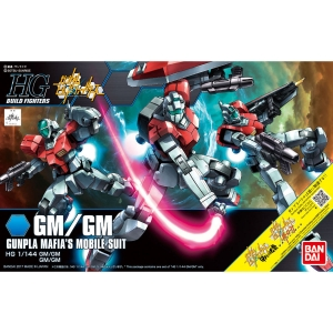 HGBF GM/GMのパッケージ(箱絵)1