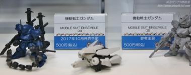 MOBILE SUIT ENSEMBLE 05 C3AFA TOKYO 2017 0308