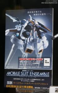 MOBILE SUIT ENSEMBLE EX04 ウーンドウォート&ダンディライアンIIセット C3AFA TOKYO 2017 0314