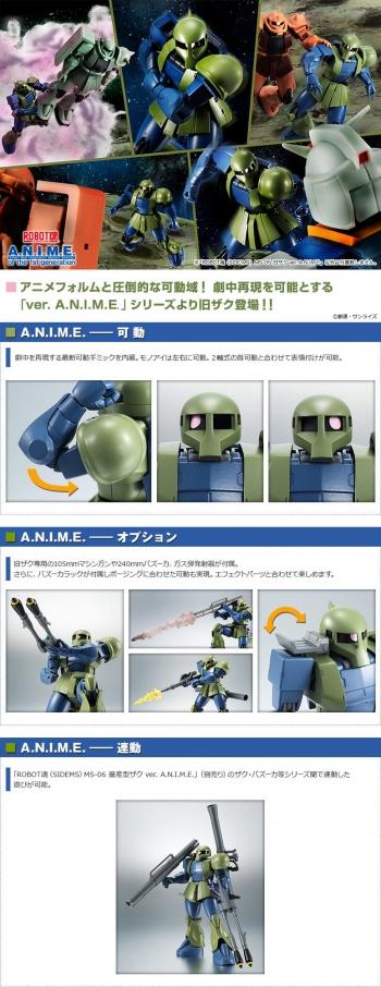 ROBOT魂 MS-05 旧ザク ver. A.N.I.M.E.の商品説明画像