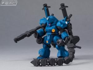 機動戦士ガンダム MOBILE SUIT ENSEMBLE 04 (2)